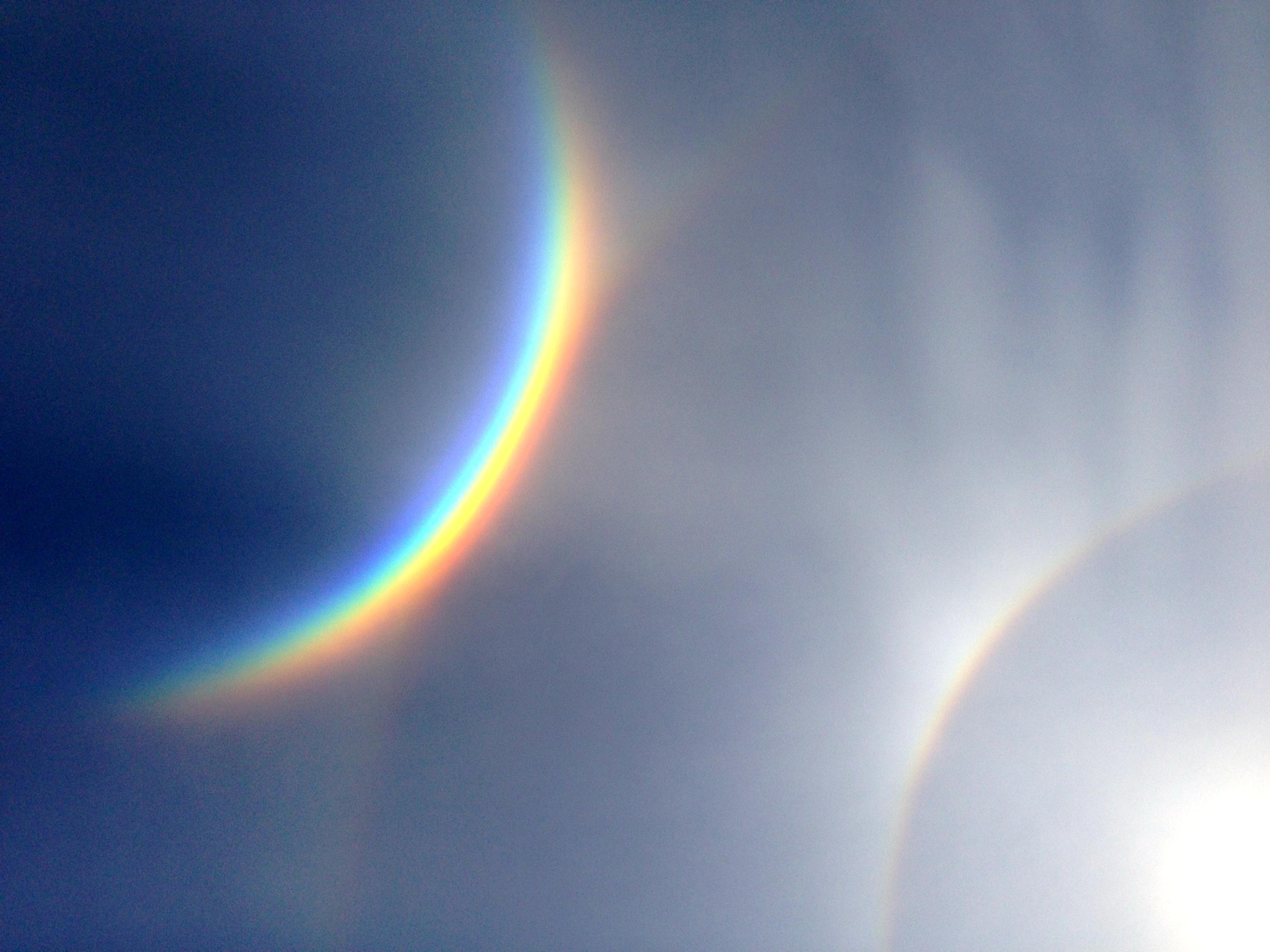 中空の鏡虹
