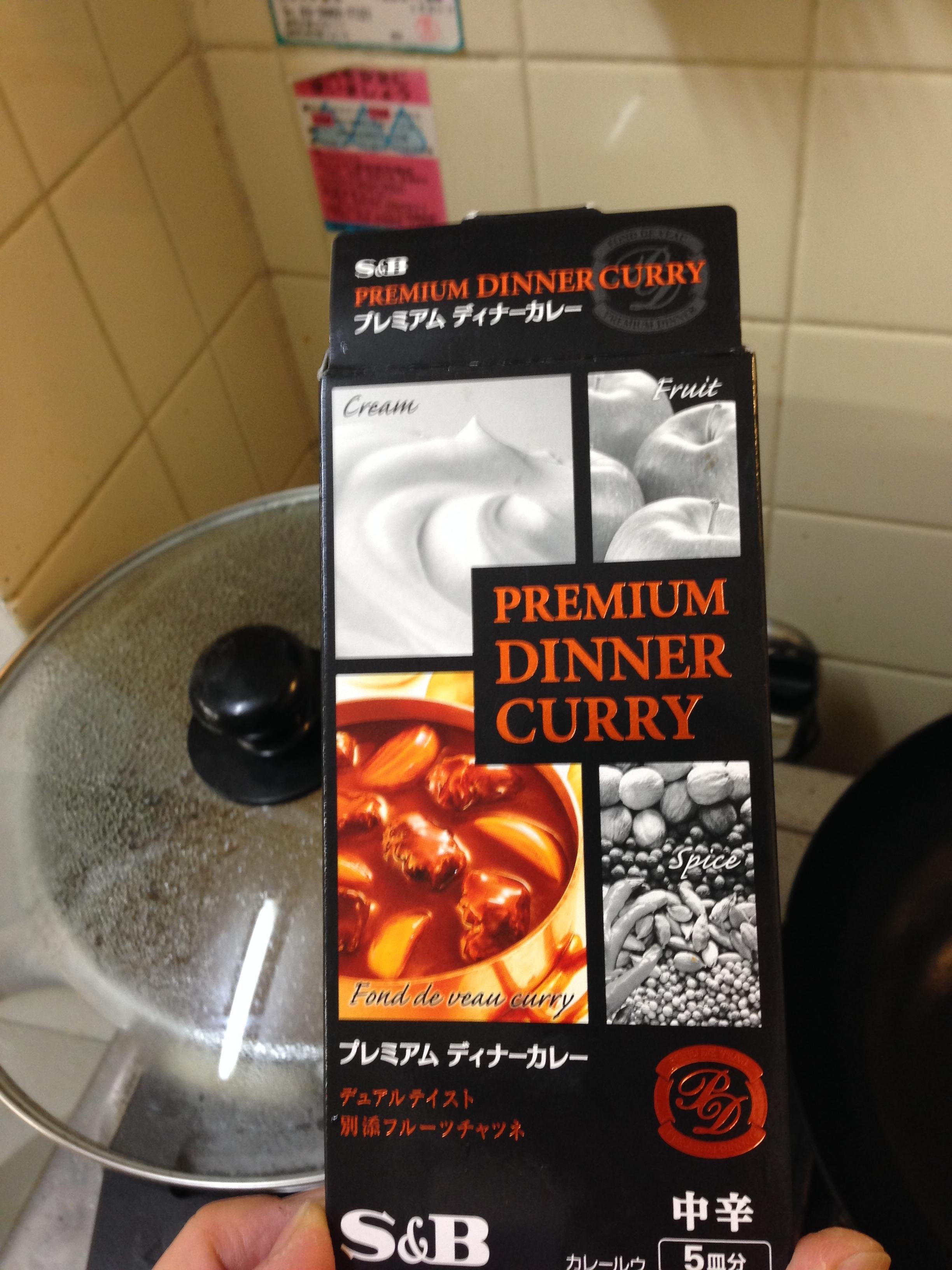 S&B PREMIUM DINNER CURRY