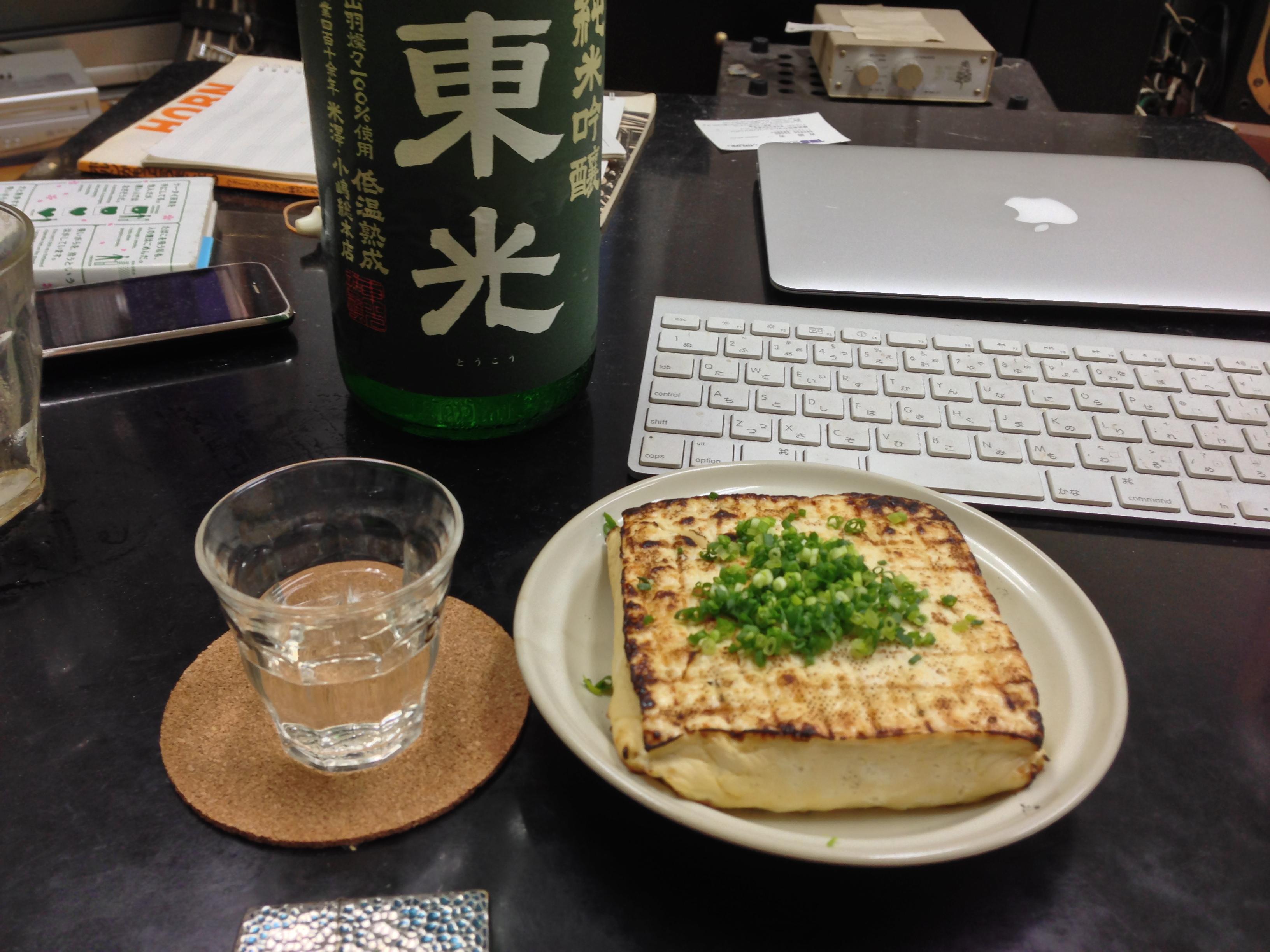 自家製焼き豆腐